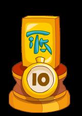 trophy_01